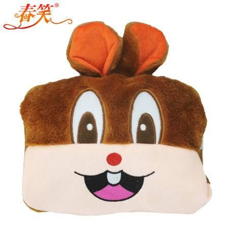 春笑 电热水袋卡通毛绒双插手电热水袋咖啡兔CX-KT05
