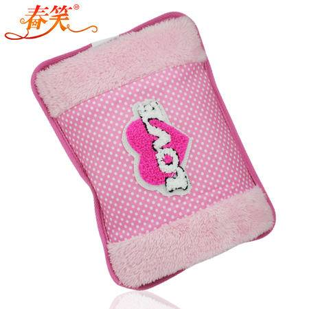 春笑北极绒绒布双插手充电热水袋防爆电暖宝暖手宝暖手袋卡通毛绒CX-A3