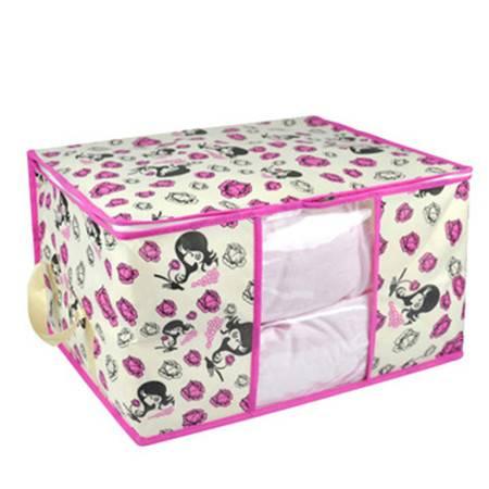 优芬 梦女生 衣物棉被子收纳袋整理袋 防尘收纳软收纳箱棉被收纳袋66L
