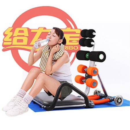 路奈 给力宝升级版收腹机AD健腹机运动机LN-19 懒人减肥运动机 收腹运动机