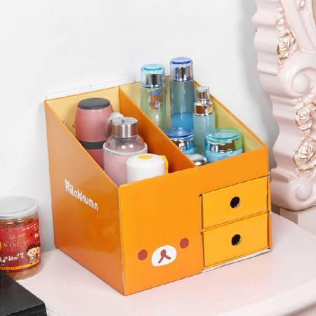 普润 (轻松熊)纸质桌面收纳盒 杂物盒 储物盒文件收纳盒带抽屉双层抽屉