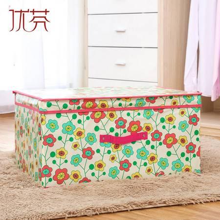 优芬 大号有盖覆膜防水衣服收纳箱 72升被子棉被储物箱整理箱 衣物收纳盒 三色花60*40*30cm