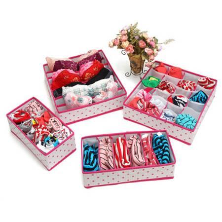 红兔子 内衣收纳盒 点子纹无盖四件套 文胸内衣裤袜收纳盒 粉色