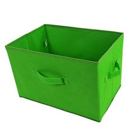 红兔子 收纳-快乐生活杂物收纳盒 绿色