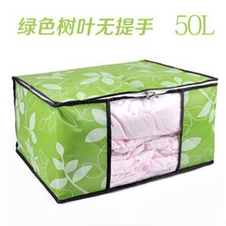 红兔子 衣物棉被收纳袋 树叶款透明视窗百纳箱 防尘袋 整理袋 软收纳箱 50*40*25厘米 绿色5