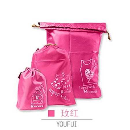 红兔子 旅行收纳袋套装 束口防水衣物收纳袋子三件套 多色可选 玫红