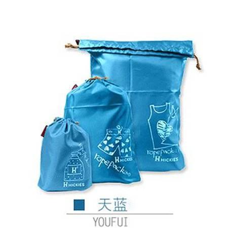 红兔子 旅行收纳袋套装 束口防水衣物收纳袋子三件套 多色可选 蓝色