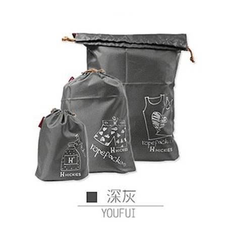 红兔子 旅行收纳袋套装 束口防水衣物收纳袋子三件套 多色可选 深灰