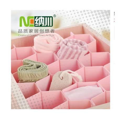 红兔子  蜂巢隔断收纳格蜂窝式抽屉隔板塑料(A0110)内衣整理格子 粉红色