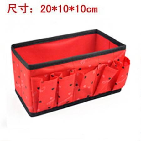 红兔子 精品化妆品收纳盒 桌面整理盒 款式随机