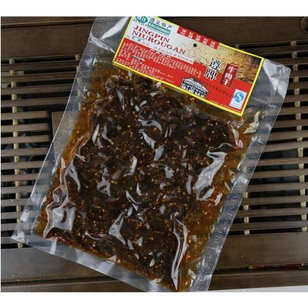 贵州牛肉遵牌牛肉干遵义特产家乡遵牌牛肉干麻辣味250g 美味零食