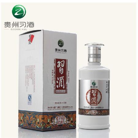 【贵州习酒】53%vol.银质习酒 500ml 茅台酱香型白酒 包邮
