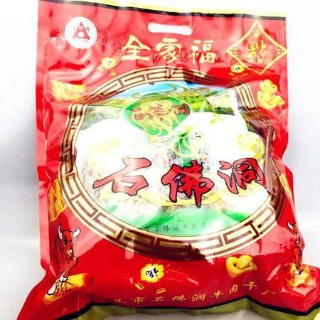 贵州遵义特产  石佛洞 447g牛肉礼包全家福美食 零食  3件包邮