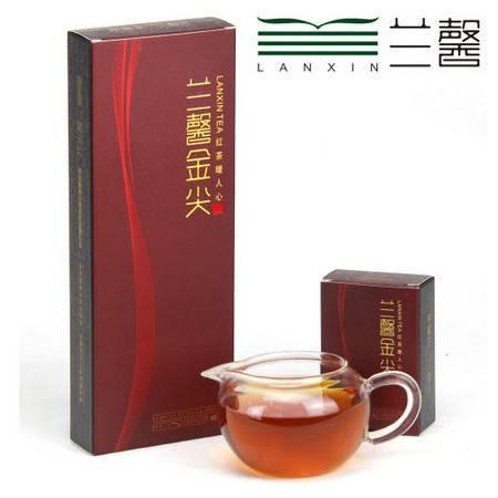 贵州茶叶遵义红茶兰馨尊品金尖功夫红茶60g礼盒礼品特产茶叶