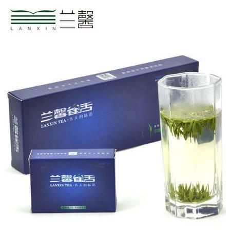 贵州特产 茶叶湄潭翠芽 2015新茶兰馨 特供尊品雀舌绿茶送礼