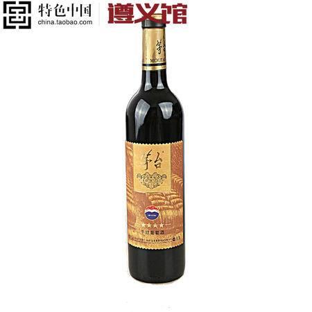 贵州茅台干红酒  葡萄酒 4星 红酒  国韵干红 单瓶装 多瓶更实惠