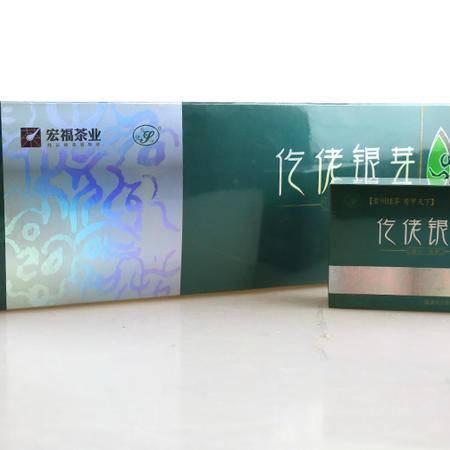 贵州遵义道真宏福绿茶 仡佬银芽生态毛峰茶无污染烟条型120g