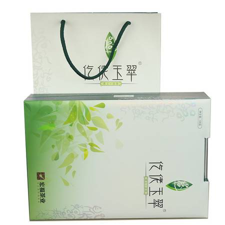 贵州遵义特产茶叶 宏福茶业 仡佬玉翠绿茶有机生态 2015新茶春茶