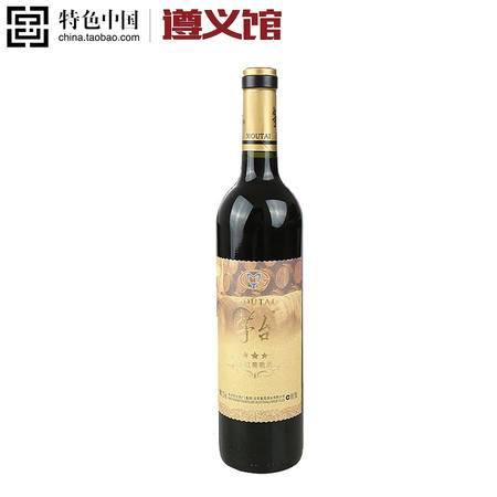 贵州茅台干红酒 葡萄酒 3星 红酒   国韵干红