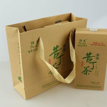 贵州遵义名茶 袋泡去火茶 余庆独花苦丁茶  小叶苦丁茶30g包装