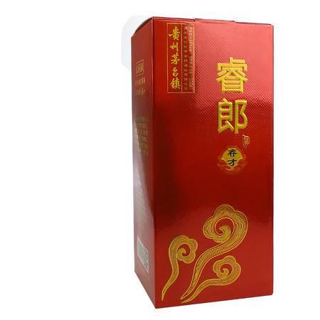 睿郎酒  茅台怀庄正品浓香型39°低度白酒 优质小麦高粱传统佳酿