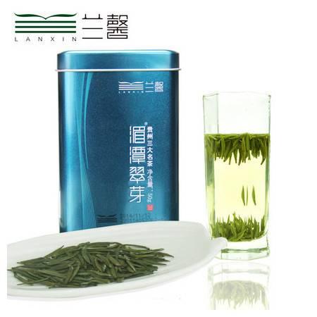 贵州茶叶 兰馨听装 湄潭翠芽50g装 特级绿茶特价