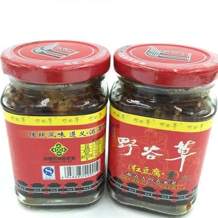 遵义特产小吃食品臭豆腐 野谷草红豆腐乳都市人农家菜6瓶礼盒包装