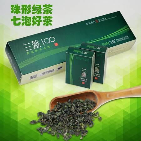 2015新茶春茶湄潭翠芽 兰馨100贵州绿茶珍珠茶叶特级120g绿茶包邮