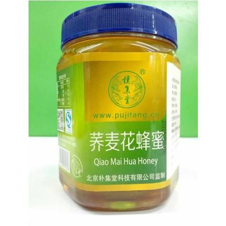荞麦花蜂蜜850g/罐