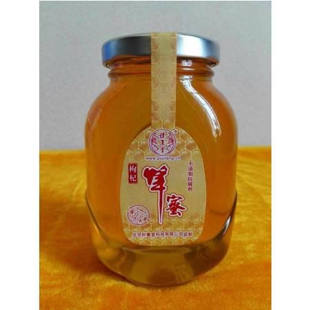 枸杞蜂蜜325g/罐