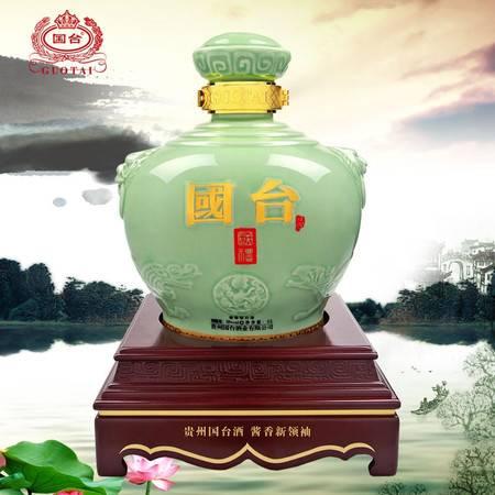 国台国礼十斤大坛猴年珍藏版5L茅台镇53度酱香型高度白酒礼盒