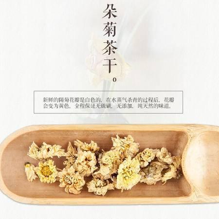 重庆阳菊 朵菊花茶 三峡特产 整罐包装