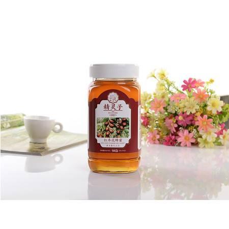 精灵子 益母草蜂蜜 党参蜂蜜 红枣蜂蜜 五味子蜂蜜  重庆云阳土蜂蜜