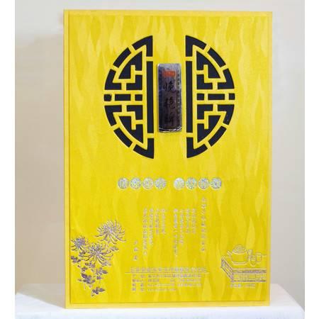 黄色窗花礼盒
