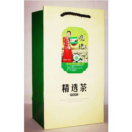 菊中花礼盒