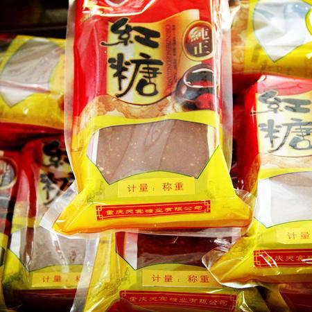 云阳特色产品  天宾红糖 袋装