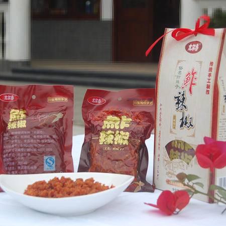 云阳特色产品  鲊辣椒礼品盒500g