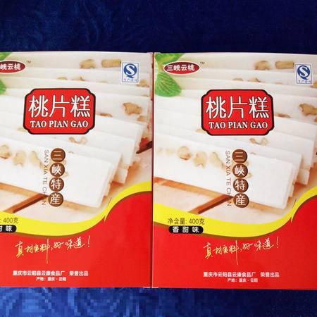 三峡特产 云桃桃片糕 400g