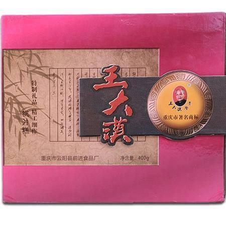 包邮重庆云阳特产休闲零食传统切糕点心王大汉桃片糕400g礼盒
