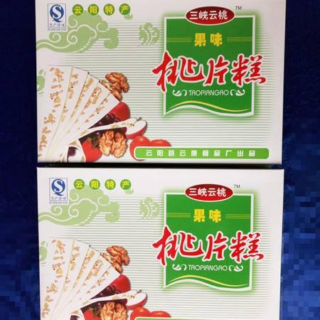 云阳三峡特产 云桃桃片糕  果味300g  香甜味300g