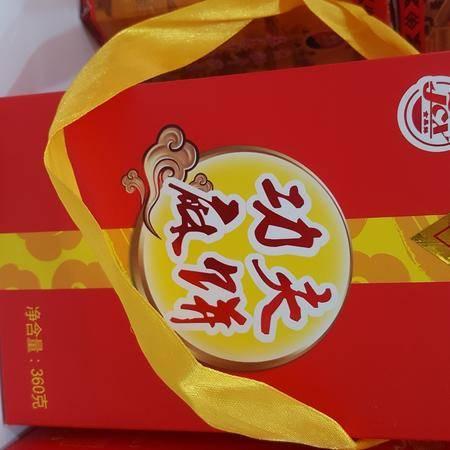 金巢鲜 功夫麻饼