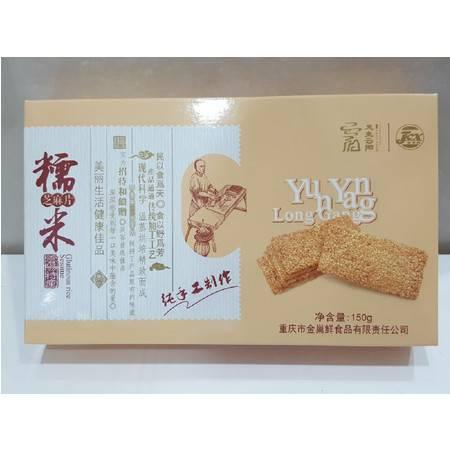 金巢鲜 糯米芝麻片 传统手工小吃 糕点 点心 休闲零食