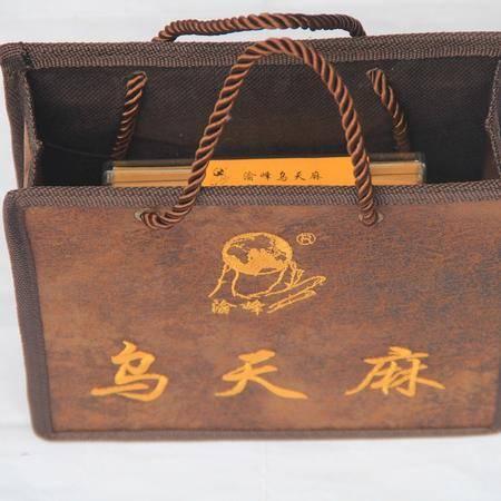 乌天麻四年三代50g复原切片  送礼佳品   新年礼品