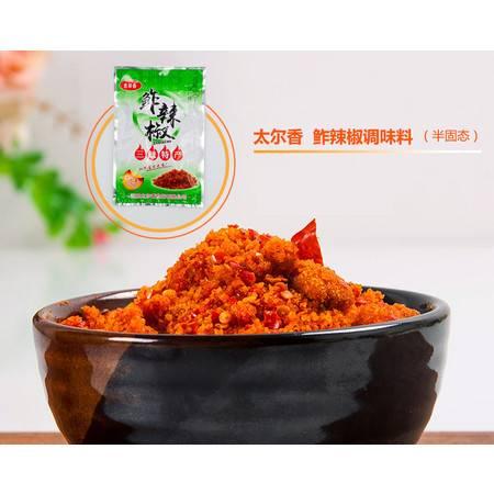 云阳特色产品 鲊辣椒调味料(半固态)250g袋装