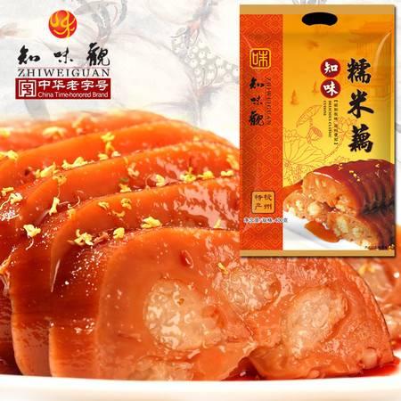 知味观糯米藕 舌尖2桂花蜜汁莲藕 杭州特产真空素熟食甜糖藕400g