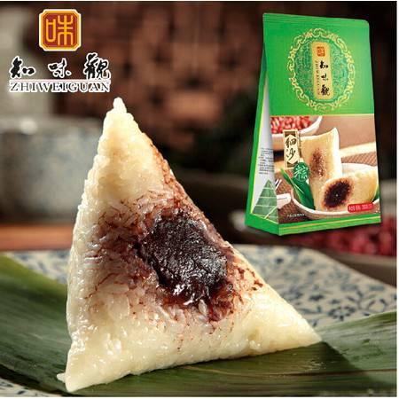 知味观细沙粽 真空端午新鲜豆沙粽子 正宗杭州特产小吃4只装560g
