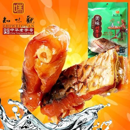 知味观醉鱼干 白马湖鱼块鱼干零食即食真空包装160g杭州特产醉鱼