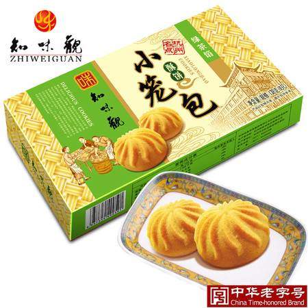 知味观小笼包酥饼 绿茶馅糕点 杭州特产酥饼茶点小吃绿茶味138g