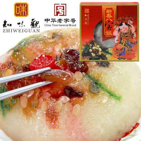 知味观八宝饭 杭州特产手工豆沙糯米饭 方便营养真空礼盒美食600g