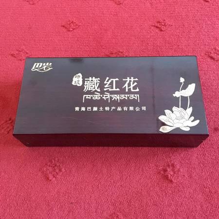 巴颜土特产 精品藏红花
